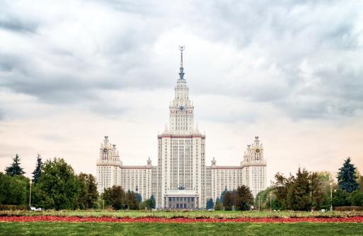 Мгу медицинский факультет приемная комиссия килограмм алюминия в Серпухов